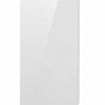 torolkozo-szarito-infrapanel